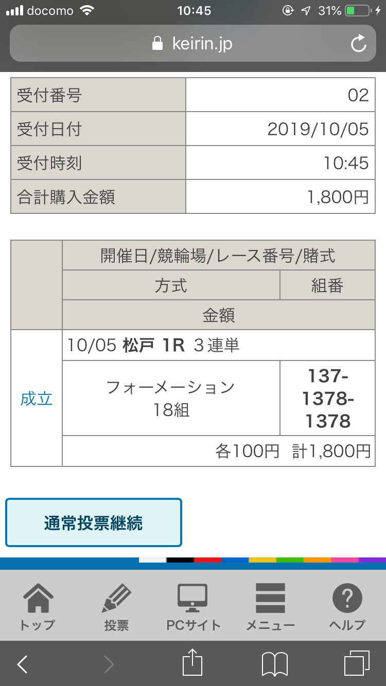 1BA40AAA-76F2-48E7-B73A-F992BA1F4982