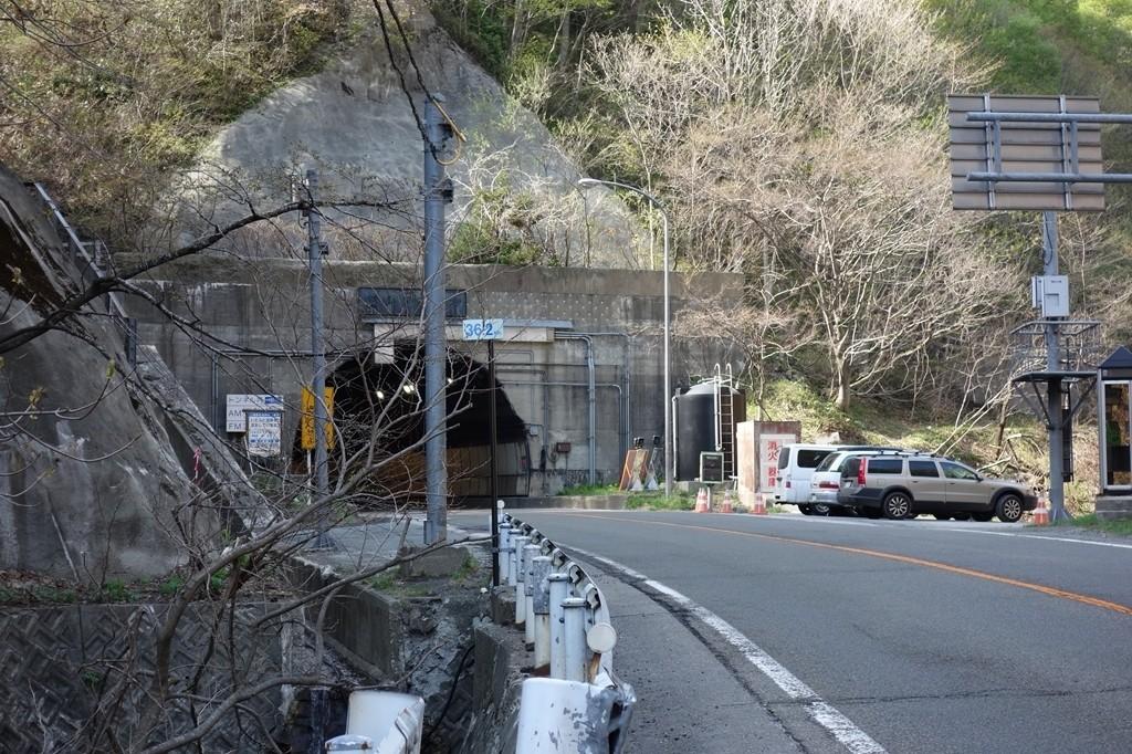 関山トンネル : とりあえず