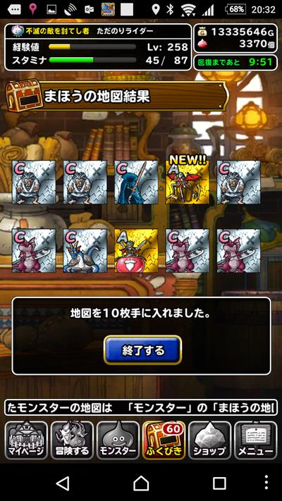 Screenshot_20161012-203237