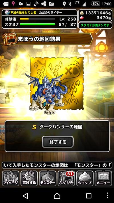 Screenshot_20161013-170047