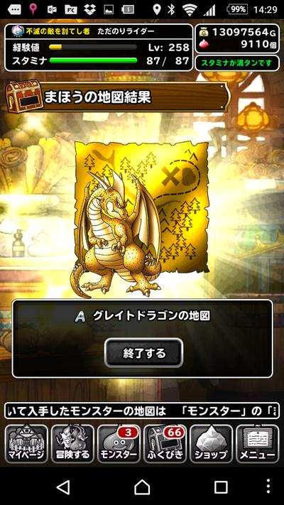 Screenshot_20161011-142928