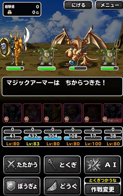 Screenshot_20160922-212049