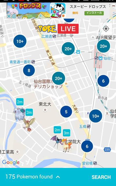 Screenshot_2016-07-28-14-53-46