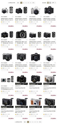 ふるなびカメラ2018-12-10