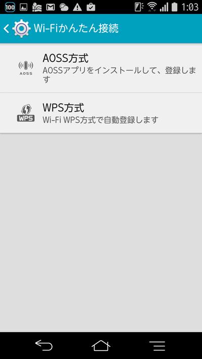 Screenshot_2016-10-29-01-03-01