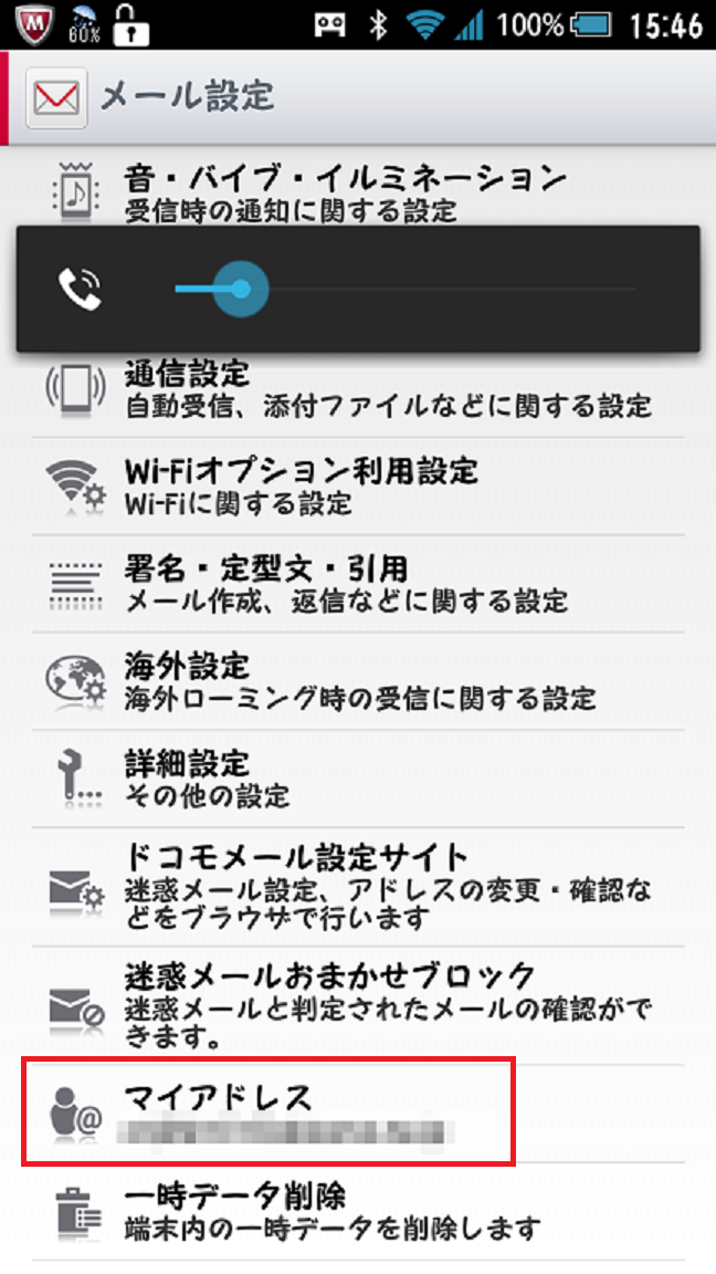 Screenshot_2014-08-12-15-46-59.png