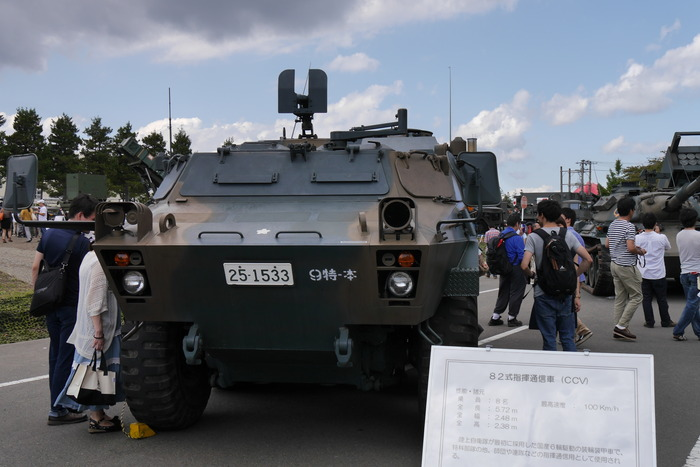 P1150563