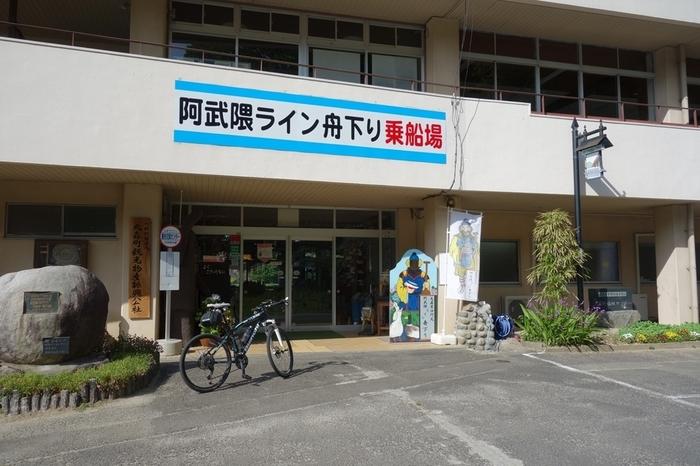 ec898da2.jpg