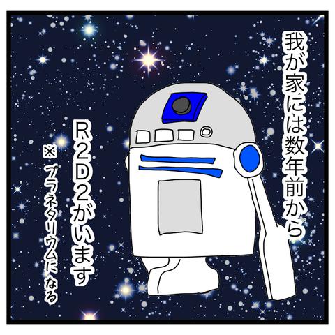BB9C51C7-ECEC-4441-BD19-E5D9E03826BD