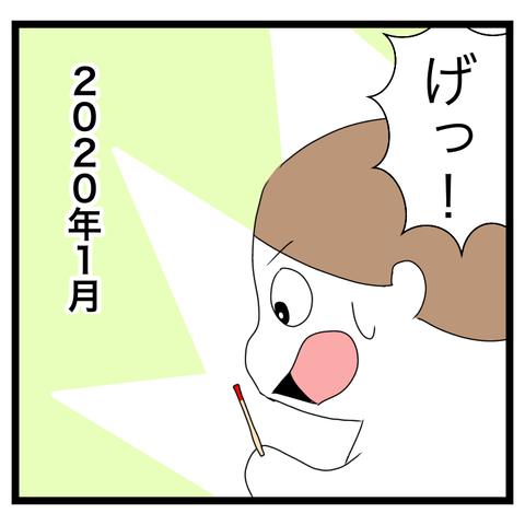 81F3A3EB-461B-47C8-931E-0D521286202E