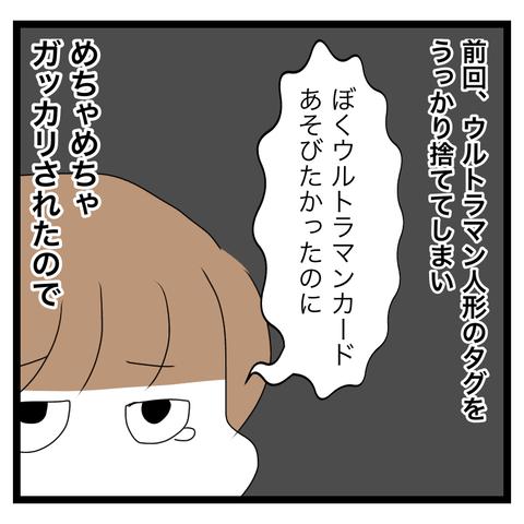 6B4C15CF-940A-44A0-9510-A8DE9FF3B70F