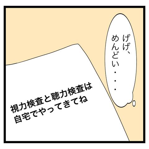 E01C465B-833F-4ACB-B4D7-9739CB46C2B7