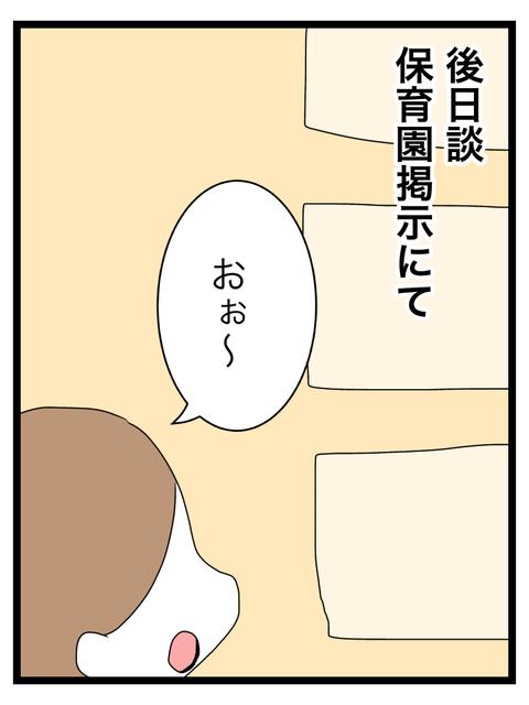F9951CC6-3D4F-468E-A495-365D5182CE68