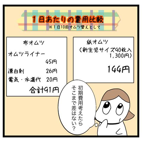 0A808828-BD73-429C-918D-2EBC30AF33A0