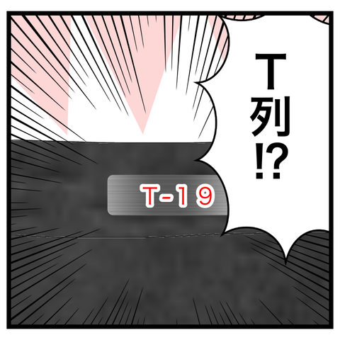 FC4D21E0-2FF0-4E68-8BA4-3A34501FE179