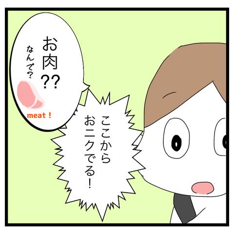 721F44F5-68E5-49A4-B16F-51893500B2BE