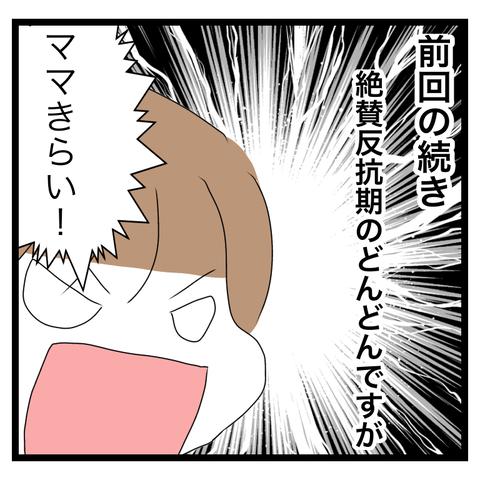D12CF696-9B1F-4816-A22C-44BBFFF7B119