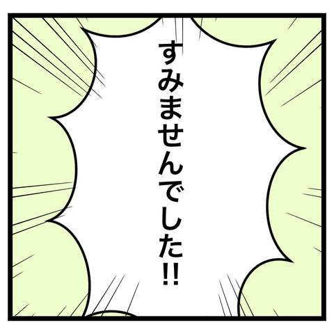 5B0E0A60-62AA-4E36-829E-0363F02A03BB