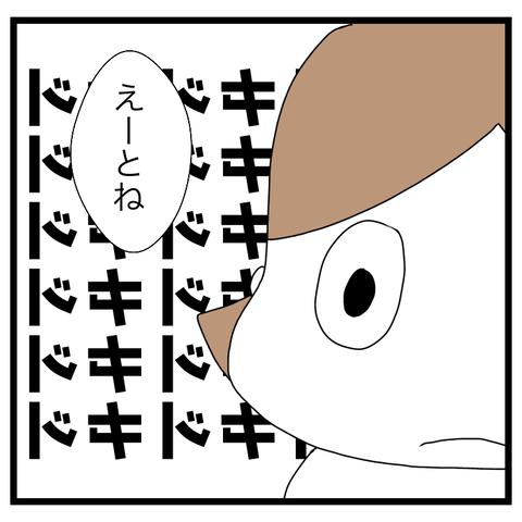 1D5C93E4-9D49-4B15-AC00-4489B73467E6
