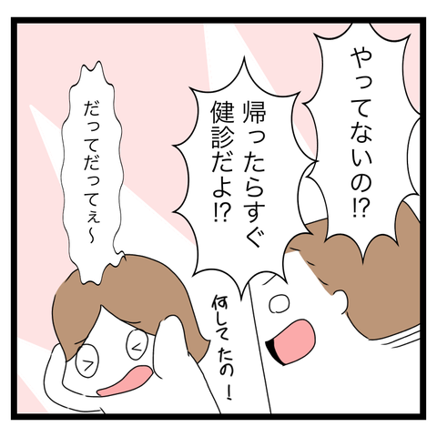 4647DC3F-A6E0-443A-9B1D-07D5BAC9473B