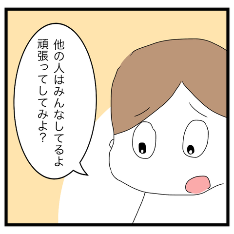 7FA3D34C-A370-40C2-B95D-8F03E546D4FD