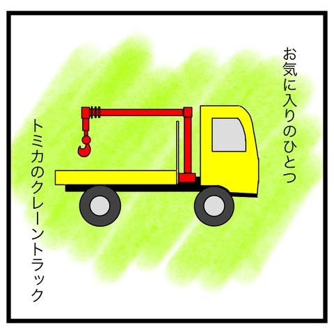9B26F7E4-EB9C-46C2-A3B1-0FF194129A20