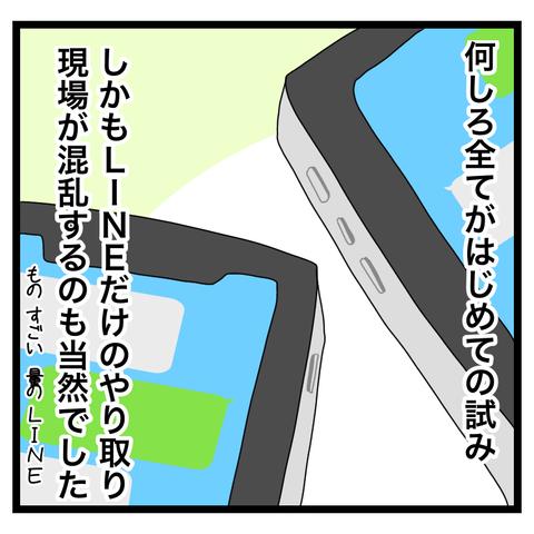 014BA55C-5C92-4F69-8871-4FAC2D60A417