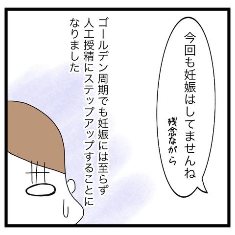 D9A8AFC5-E9FD-4BBF-BF93-958CAA58D81C