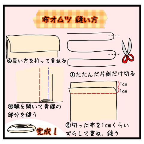 0F342F75-1E4B-43DA-9688-C2B1A55CFB1D
