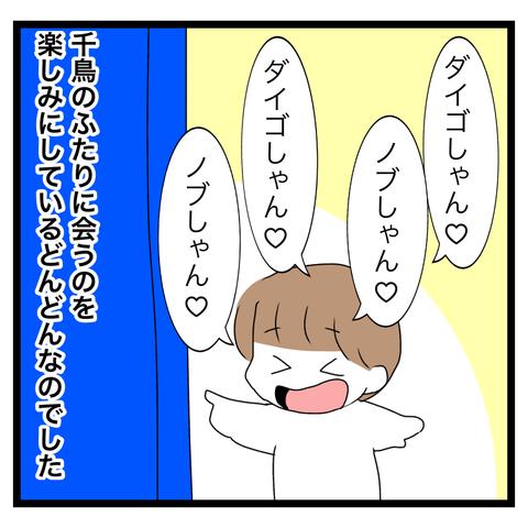 F335D316-6CD8-45C6-9E84-02BDD2971B05