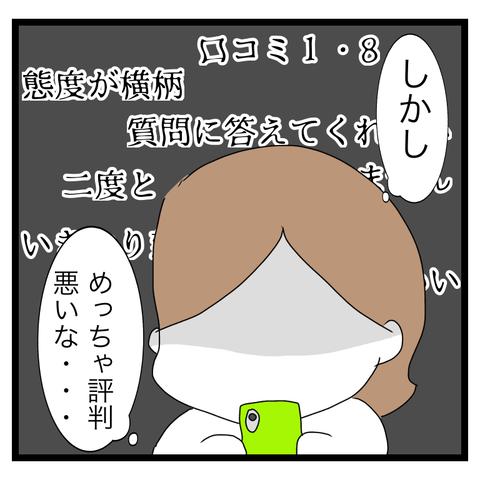 4D86569D-89F3-4CE6-98B4-08F69AA288B5