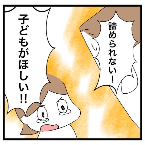 990782F2-EB4C-469B-A1BF-38F819D8A19B
