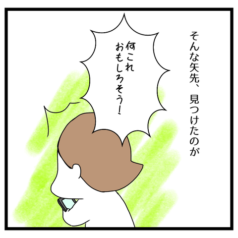 2FAB043A-DC3A-4AD0-99E0-9573983B1D92