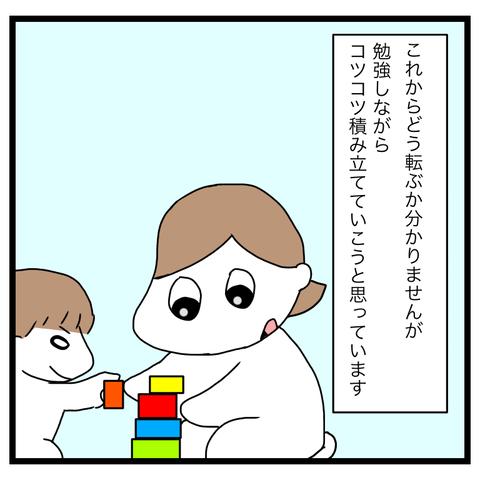 9C2C6B15-22D1-4F47-B3FB-878ADBF9998D