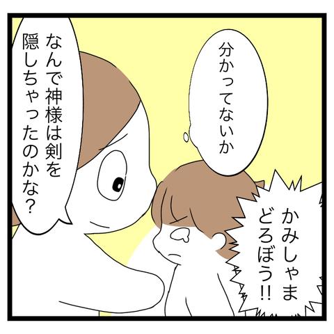 77F0EB06-7D4C-45C9-87D9-B51EBD8C47D6