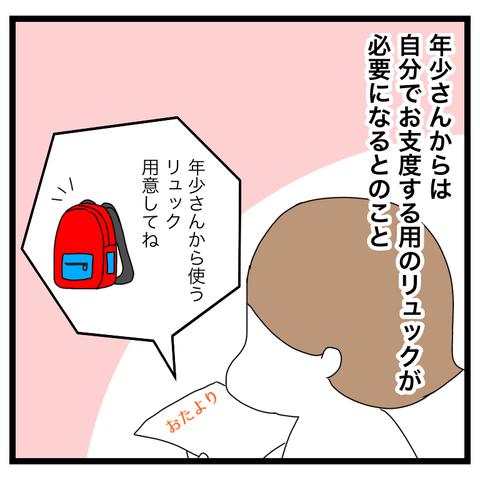 1CC04B8C-0966-458F-932C-AD3A4C8C260D
