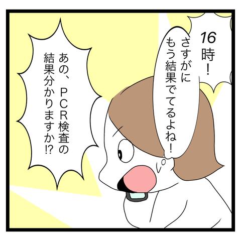 043BD582-8CE3-444A-BB3D-386E9F2213C8