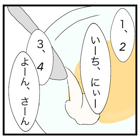 1A111CF8-49A5-45E6-B527-99D16676A428