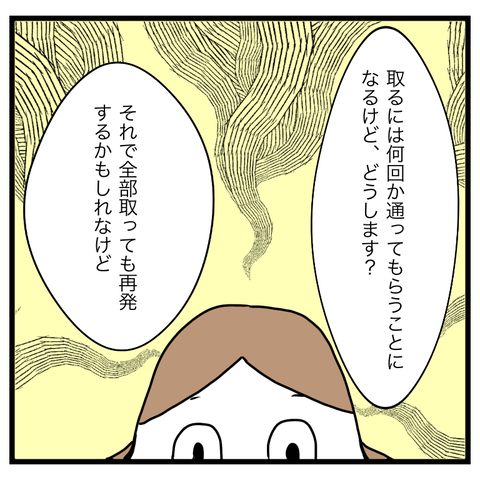 8DFFC7A2-8CC2-43C4-8BD0-0304EAF00573