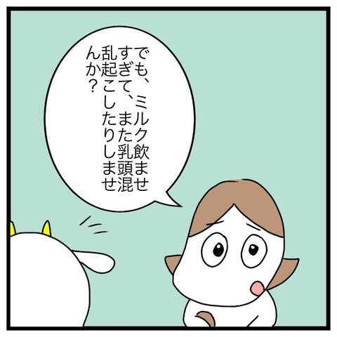 77872C77-5CBD-4062-8C1A-DB81CA293CE0