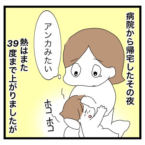 5FDF54EC-7F78-4551-911A-3AF41C94004A