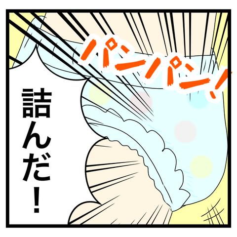 7FEBAAFD-107D-4D94-8D5C-86152DB4785D