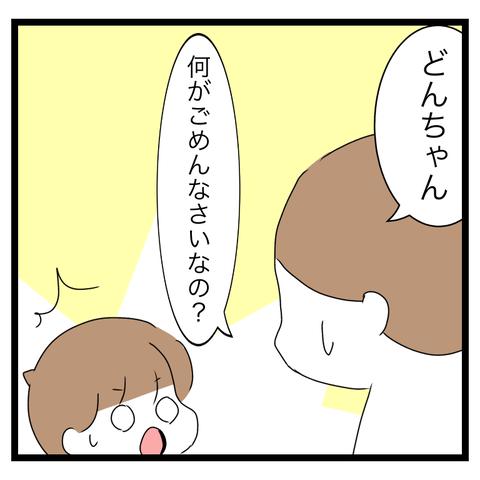 1DBF0405-3F5C-4BF5-9858-AD1D63C3C1A7