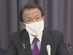 麻生太郎「増税でなく景気回復による税収を伸ばすべき」