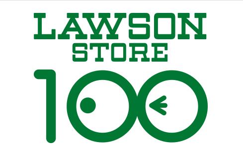 100円ローソンの牛丼