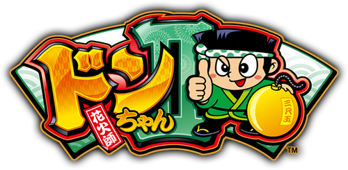 ドンちゃん2(6号機)