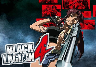 ブラックラグーン4の評価