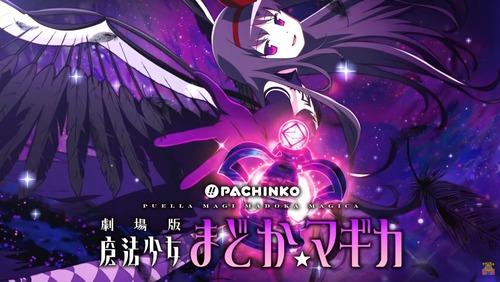 劇場版 魔法少女まどか☆マギカ2の評価と感想