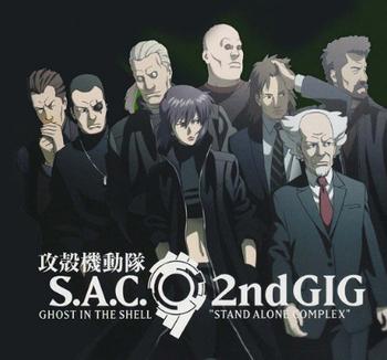 攻殻機動隊S.A.C.2nd GIG評価
