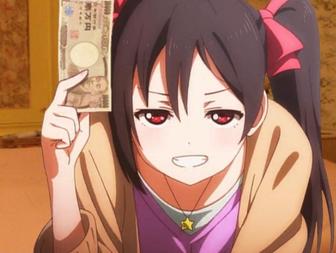 悪魔😈「一日で10000円使いきれ!」